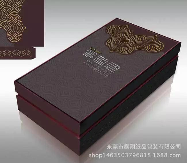 Custom paper hardcover empty gift boxes 4
