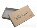 Custom paper hardcover empty gift boxes 3