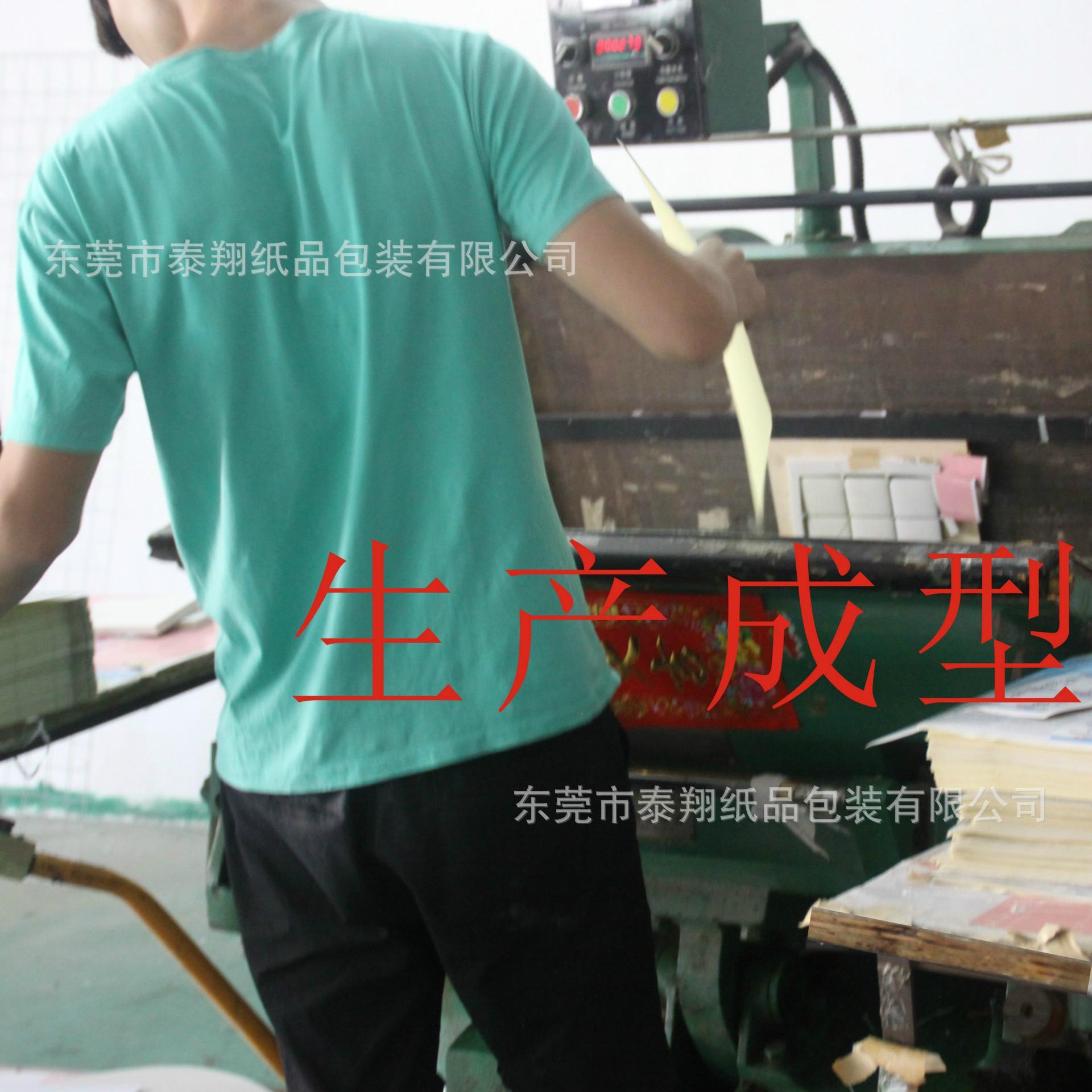 紙工藝品 5