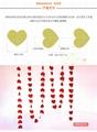 心型裝飾品 婚慶裝飾 3