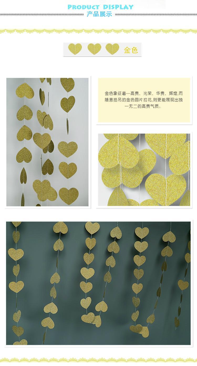 心型裝飾品 婚慶裝飾 4
