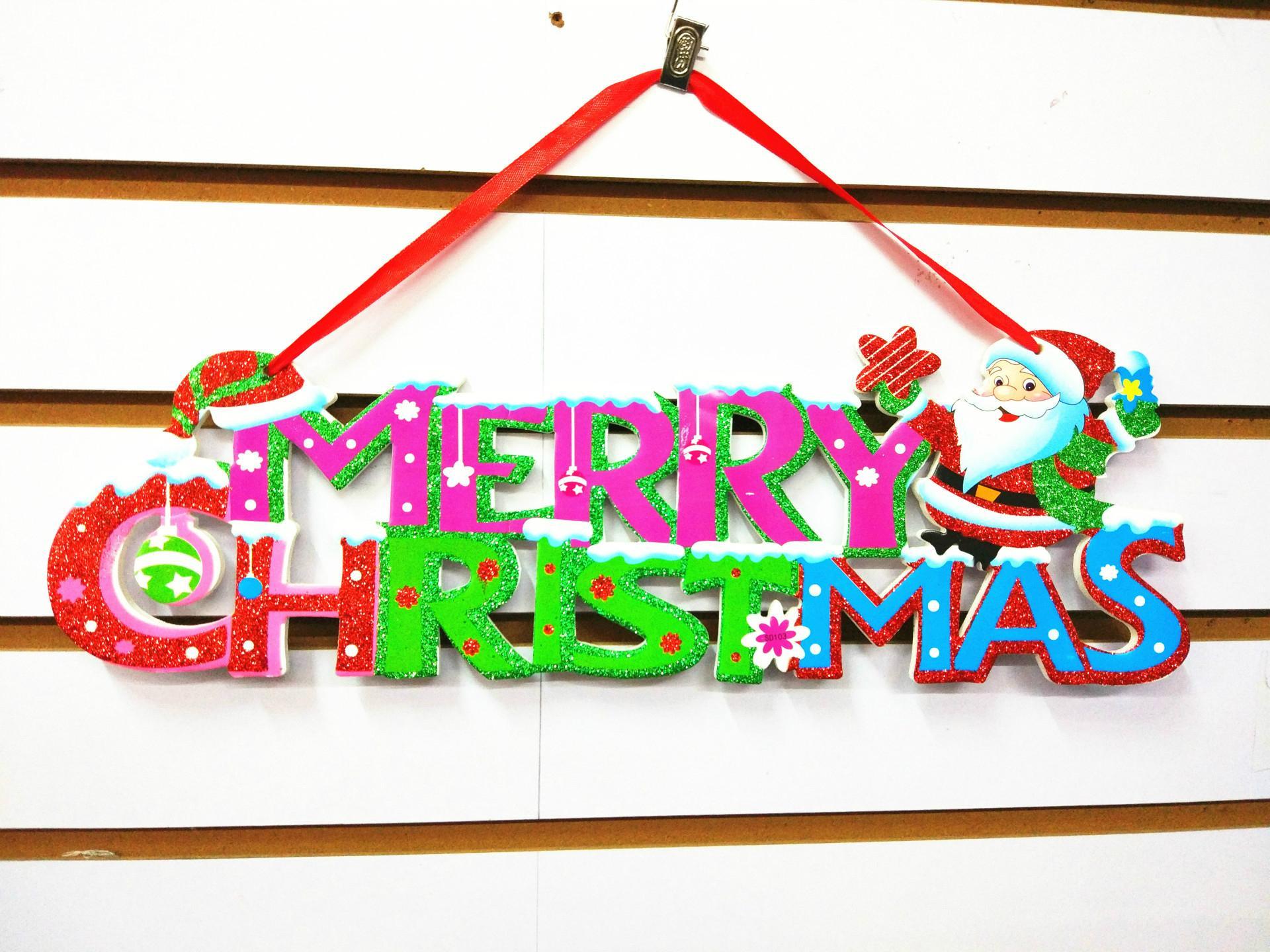 字母 聖誕字母吊飾 1