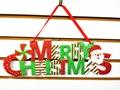 字母 聖誕字母吊飾 2
