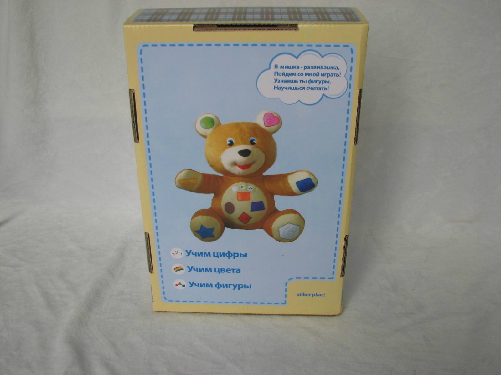 Corrugated box box box 2
