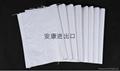 亮白色防潮彩印加厚编织袋  1