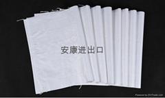 亮白色防潮彩印加厚编织袋