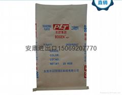 Composite paper-plastic bag