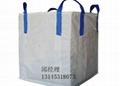 柔性集装袋