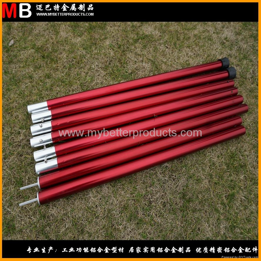 铝合金户外用品天幕杆 枣红 1