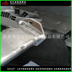 aliminum welding