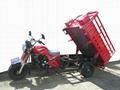 力帆氣派200CC三輪摩托車