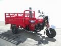 力帆氣派200CC三輪摩托車 2