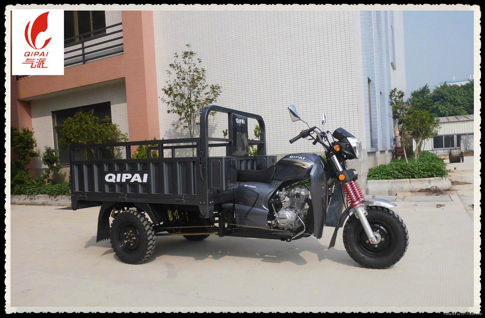 150cc 氣派三輪摩托車 1