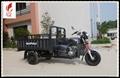150cc 氣派三輪摩托車