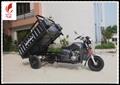 150cc 氣派三輪摩托車 3