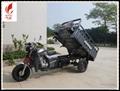 150cc 氣派三輪摩托車 4
