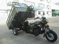 力帆氣派200cc水冷 三輪摩托車 2