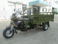 力帆氣派200cc水冷 三輪摩托車 3