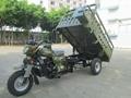 力帆氣派200cc水冷 三輪摩托車 4