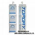 TOPDRY集装箱干燥剂 H7