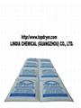 TOPDRY地毯式干燥剂 B2000 1