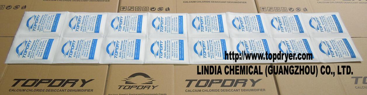 TOPDRY地毯式干燥剂 B2000 2