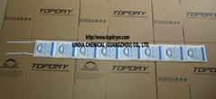 TOPDRY集装箱干燥剂 S2000