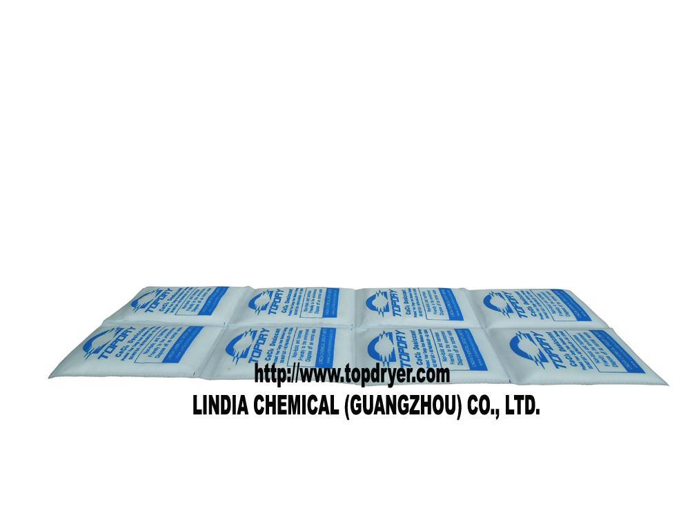 TOPDRY地毯式干燥剂 MB2000 2