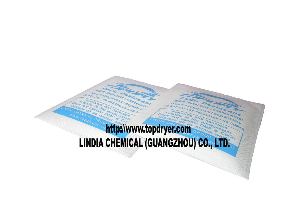 TOPDRY干燥剂 S250 1