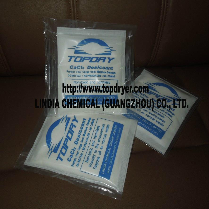 TOPDRY干燥剂 S250 2