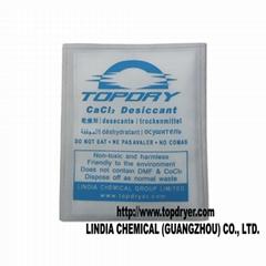 TOPDRY乾燥劑 S10