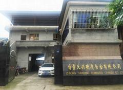 Zigong Tianxing Cemented Carbide Co., Ltd.