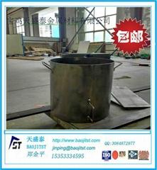 厂家直销优质钛桶