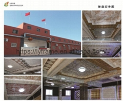 Linyi lusheng decoration material Factory