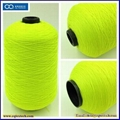 Elastic Polyester Thread