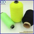 75d/2 polyester high elastic yarn for