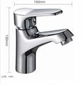 Popular Style brass waterfall single handle basin mixer tap 1