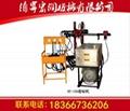 KY-300全液壓鑽機duan