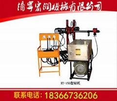 KY-300全液壓鑽機duang