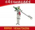 MQTB-80/2.4氣動支腿