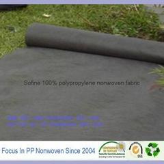 sofine 100%polypropylene spunbonded nonwoven fabric