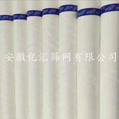 億匯滌綸絲印網紗80目165cm