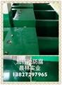 東莞玻璃鋼防腐工程施工 3