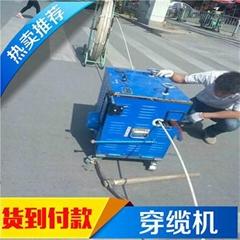 自动管道穿缆机,光缆牵引机