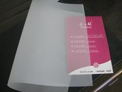 A4 硫酸纸 73克  腊纸