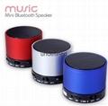 2017 New Fashion S10 BT 3.0+EDR Wireless Portable Mini speaker With FM Radio 3