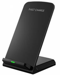 New fast wireless chargi