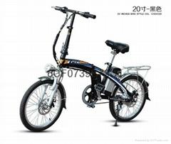 20寸泰玛珑锂电折叠自行车