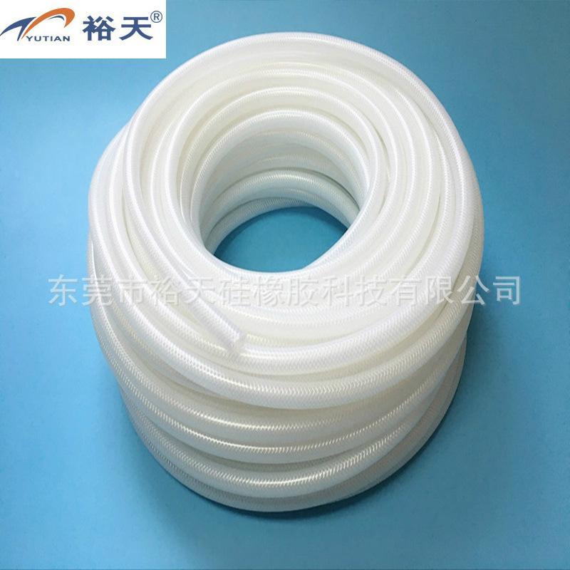 耐压编织硅胶管