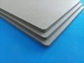 液体硅胶片_低硬度硅胶片价格_液体硅胶板批发/采购
